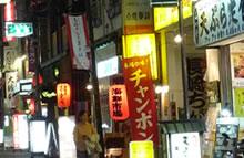 長崎駅前商店街