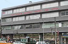 長崎中央郵便局